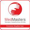Klinika MedMasters Vilnius