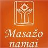 Masažo namai